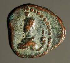 E18-05  Elymais, Orodes III, AE Drachm, 2nd century AD.  Belos reverse