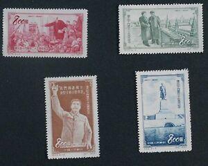PR-China-1953-C20-35th-Anniv-of-Great-October-Revolution-MNH-SC-194-197