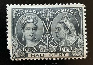 Canada Stamps. SC 50. Jubilee. 1897. MH. **COMBINED SHIPPING**