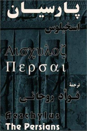 Persians : Parsian, Paperback by Rouhani, Fuad, Brand New, Free shipping in t...