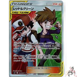 Pokemon Card Japanese Red Blue Sr 108 095 Sm12 Mint Holo Full Art Ebay