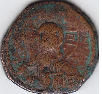 Der GüNstigste Preis Byzantinische Münze Bronze Durchmesser Ca 43 Schön/ss Einen Einzigartigen Nationalen Stil Haben 9 G Bestell-nr 29 Mm Ca
