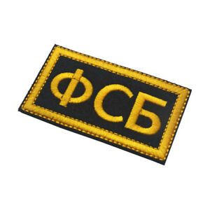 RUSSIAN FEDERAL SECURITY SERVICE BUREAU EMBROIDERED FSB PATCH,SPETSNAZ<wbr/>,MORALE,1