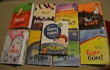 Russian Lot 8 books first READING 8 книг первое чтение в боксе СЛОВА из 4 букв