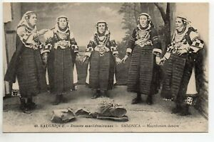 GRECE Greece Greek SALONIQUE Costumes danses macedoniennes