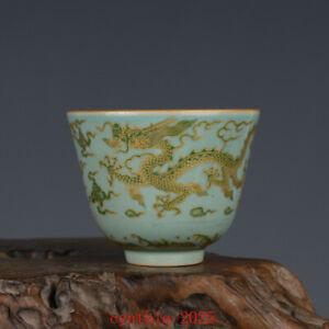 """2.6/"""" Good Chinese Jingdezhen Five Colours Porcelain Gild Cloud Dragon Tassie Cup"""