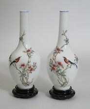 Small pair of Chinese porcelain famille rose vases.