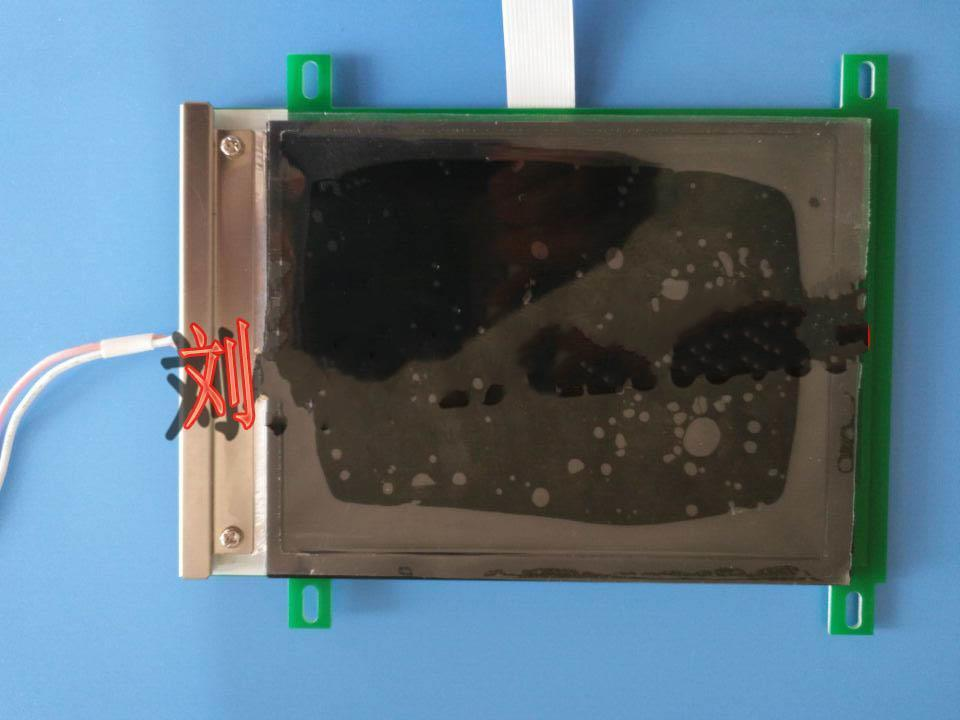 1pc  EW50567NCW  LCD display panel