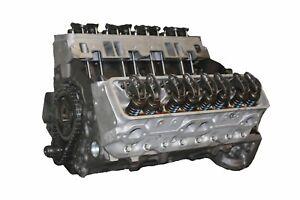 Details About Gm Chevrolet 350 5 7 Premium Long Block 1992 1997 Lt1 Lt 1 With Aluminum Heads