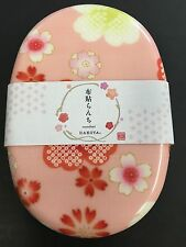 HAKOYA Lunch Bento Box 52886 Yme Sakura Cherry Blossoms Pink MADE IN JAPAN