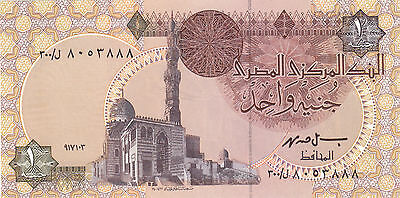 EGYPT 50 PT 1994 P-58b MWR-RD9 SIG// ISMAEL HASSAN #19 REPLACEMENT 300 TST#2 UNC