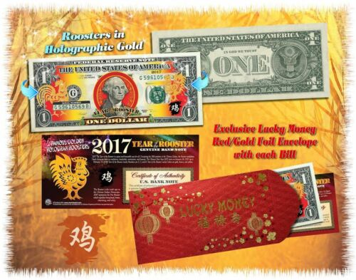 2017 Chinese New Year $1 U.S Bill YEAR OF THE ROOSTER Gold Hologram Red 10 LOT