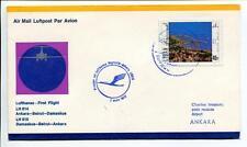 FFC 1972 Lufthansa PRIMO VOLO LH 614/615 - Ankara Beirut Damasco