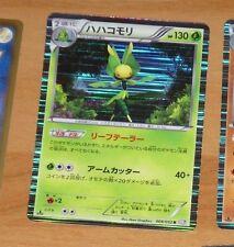TCG POKEMON RARE JAPANESE CARD HOLO PRISM CARTE 008/052 LEAVANNY BW3 JAPAN **