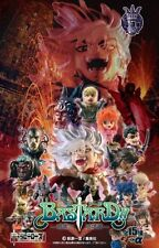 New Tokimeki Dot Com Character Heroes Bastard!! Dark God Of Destruction Box