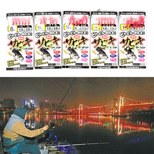 Sabiki Tackle Rigs Saltwater Sea Fishing Lures Trolling Hook Bait #8 10 12 14 Sz