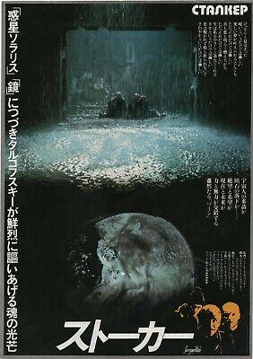 STALKER 1979 German Andrei Tarkovsky Movie Cinema Poster Art Print