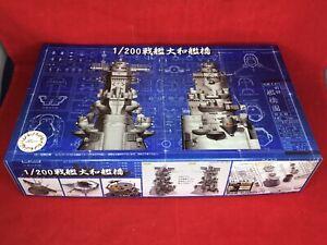 COLLEZIONE-FUJIMI-modello-1-200-attrezzature-articolo-N-2-senkan-YAMATO-PONTE-BRID