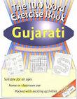 Gujarati by Ami Josh, Jayanti Patel (Paperback, 2002)