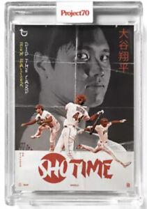 Topps Project70 Card #454 - 1986 Shohei Ohtani by Ben Baller