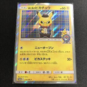 Gentleman-Pikachu-210-SM-P-PROMO-HOLO-Pokemon-Card-Japanese-NM