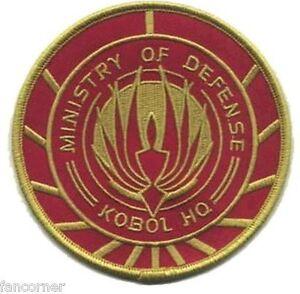 Battlestar-Galactica-Ecusson-Ministere-defense-Kobol-BSG-kobol-patch