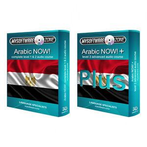 Learn-to-Speak-Arabic-Language-Fluently-Value-Pack-Course-Bundle-Level-1-2-amp-3