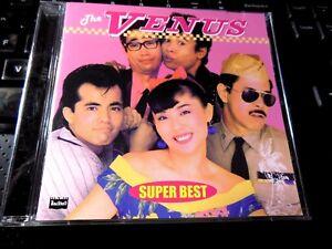 Super Best by The Venus (CD 2011 Tokuma Japan) JAPANESE IMPORT