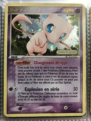 Pokemon réputation des légendes 84//95 Recherche Données-Reverse Holo allemand