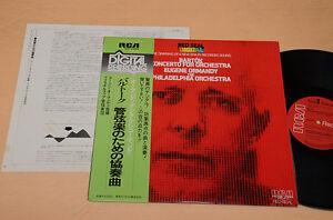BARTOK-ORMANDY-LP-CONCERT-FOR-ORCHESTRA-ORIG-JAPAN-OBI-INSERTO-AUDIOFILI-NM