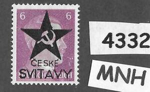 #4332   MNH   Sc510  BaM WWII U.S.S.R.  1945 Local BaM Overprint Hitler GERMANY