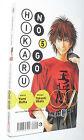 hotta / obata - HIKARU NO GO n. 5 - 1° edizione
