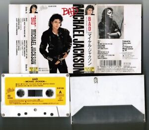 MICHAEL-JACKSON-Bad-JAPAN-CASSETTE-25-6P-5136-2nd-issue-fold-out-Picture-Sleeve