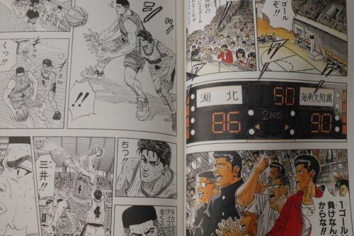 JAPAN Takehiko Inoue manga Slam Dunk Complete Edition vol.12