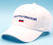 GOSHA Rubchinskiy Flag Logo Men s Women s Baseball Cap Hat Snapback  Adjustable 5d1d0922001f