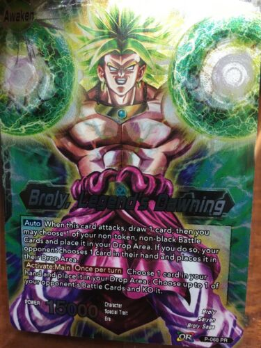 SEALED Theatre exclusive! NEW!! Dragonball Z Super Card Game Broly Movie Promo