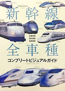 Shinkansen-Complete-Visual-Guide-Book-0kei-500kei-800kei-N700kei-c1