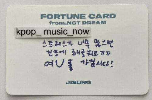 Jisung OFFICIAL Rare FORTUNE SCRATCH Message PHOTOCARD NCT DREAM SHOW Superm 127