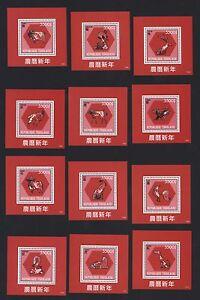 Togo-Tierkreiszeichen-chinese-zodiac-signs-monkey-horse-rooster-rabbit-MNH
