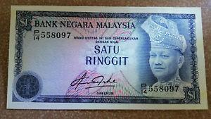 RM1 4th Series - P/14 558097 (UNC) #7