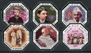 India-Famous-People-Stamps-2019-MNH-Mahatma-Gandhi-Historical-Figures-6v-Set