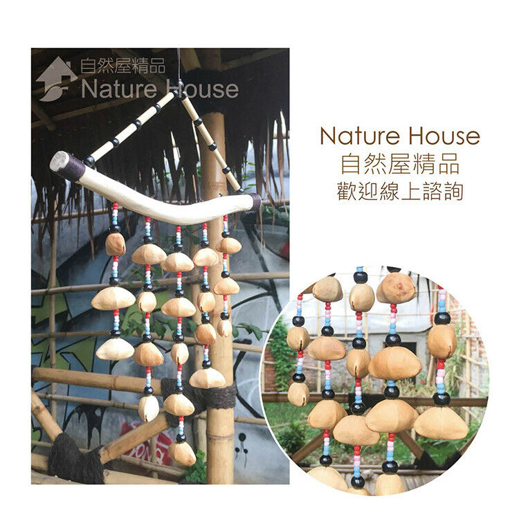 Wind Chimes Windbell Antique Seed pods Creative Hanging home Decor Bell Handmade