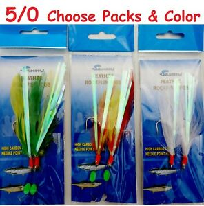 5-0-Rock-Cod-Feather-Rigs-Feather-Rockfish-Bait-Choose-Packs-amp-Colors