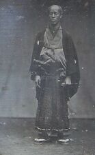 Samurai Warrior Japan Tanaka Mituyos 1854 6x4 Inch Reprint Photo