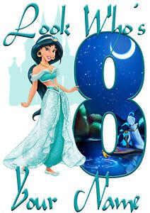 Disney Princess Cinderella Personalised Girls T-Shirt Age 8 Ideal Gift//Present
