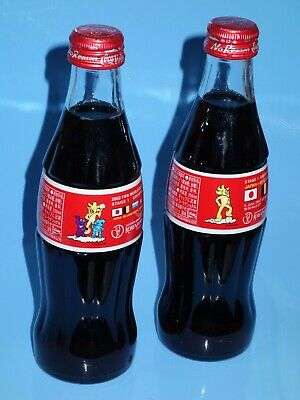 2002 Korea /& Japan World Cup Series Coca Cola Japan Limited