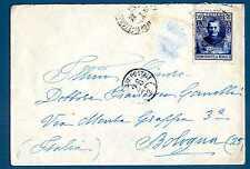MONACO - 1923/1924 - BUSTA - Destinazione Bologna. Effige di Luigi II. R704