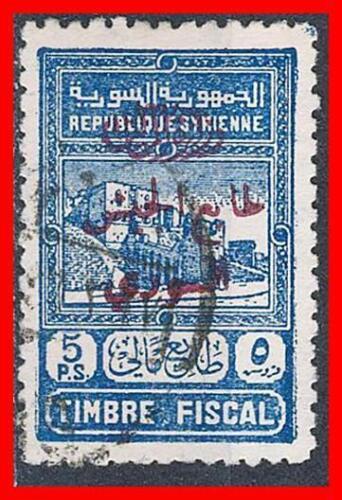 SYRIA 11945 POSTAL TAX SC#RA4 used CV$28.00 ++
