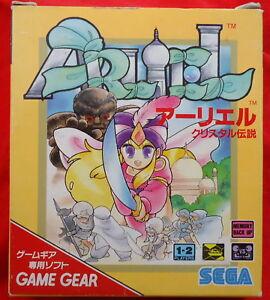 Arliel-Crystal-Warrior-Densetsu-boxed-SEGA-Game-Gear-GG-Japan-Fassung