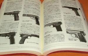 The-World-Pistol-Picture-Book-from-japan-japanese-gun-handgun-0657